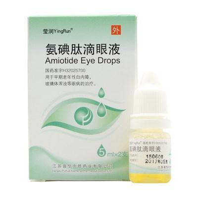 氨碘肽滴眼液