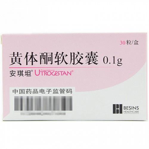 黄体酮软胶囊