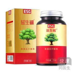 广州益生谷生物科技有限公司