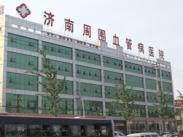 济南周围血管病医院