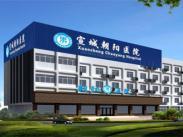 宣城朝陽醫院
