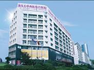 寧波新東方醫院