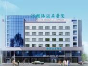 朝陽泌尿男科醫院