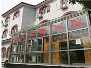 北京益明醫院
