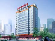 北京侯丽萍中医医院