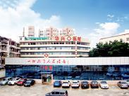 广州华兴康复医院肝病科