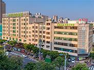 河源長安醫院