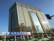 邯郸和平医院