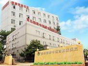 青島靜康腎病醫院