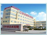 濟南糖尿病醫院