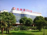 蘇州圣愛醫院