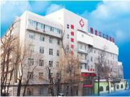 黑龍江仁芯醫院