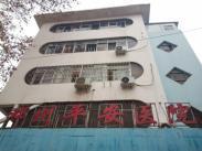 南陽鄧州平安精神病醫院