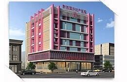 黔西國濟婦產醫院
