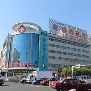 烏魯木齊精神病醫院