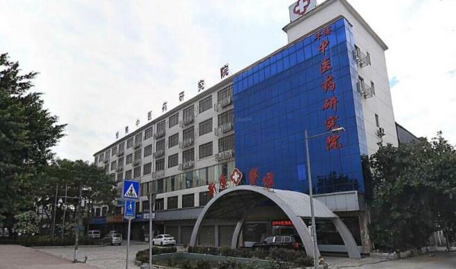 廣州華博醫院