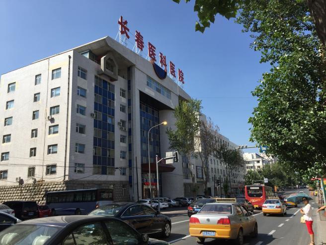 长春医科医院(结石科)