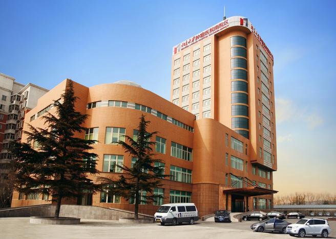 北京南郊腫瘤醫院