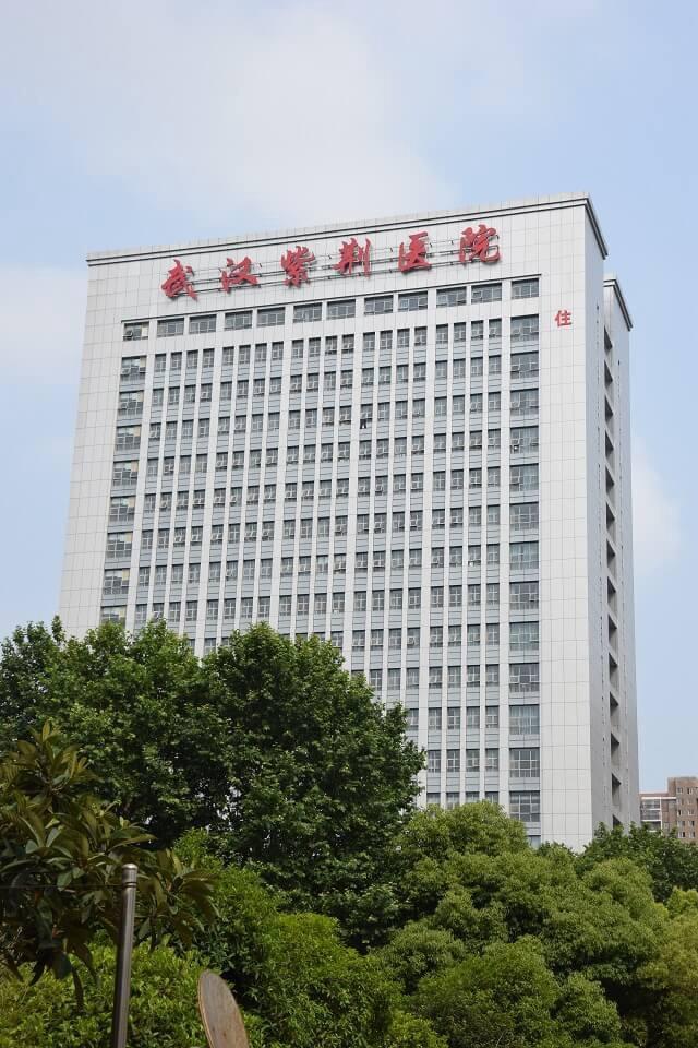 鄭州紫荊醫院