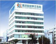 广州中山医博济医院