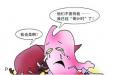 胃癌有效的治疗方法都有哪些?