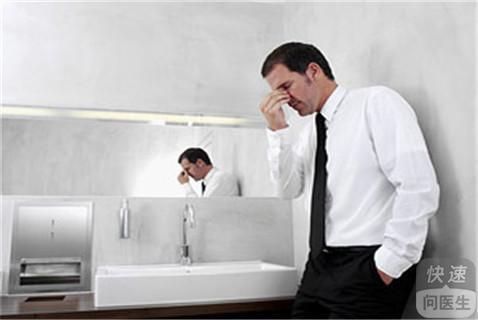 男性突然小便刺痛是怎么回事