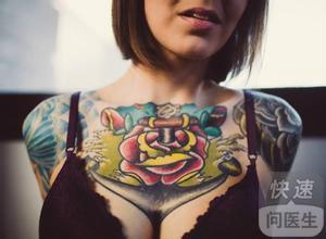 洗纹身有哪些方式图片