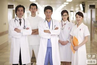 nurses经典ed2k