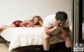 初发生殖器疱疹潜伏期是多久 生殖器疱疹潜伏期的注意事项