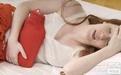月经不调的症状有哪些 警惕月经不调的7危害
