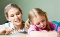 小儿癫痫的治疗方法盘点 正确治疗还小孩健康身体