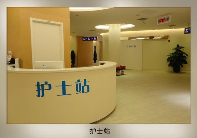 天津伊美尔整形美容医院