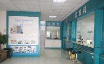 青岛白癜风研究所(青岛白癜风医院)
