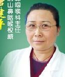 唐建平医生