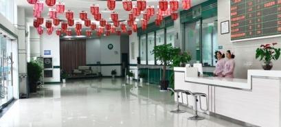 温馨舒适的就医环境 始终把患者放在第一位