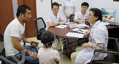杭州华研白癜风医院专家在就诊