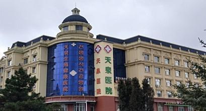 延吉天泉医院