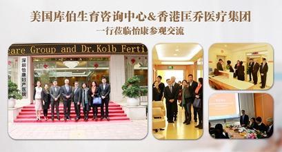 欢迎美国和香港集团莅临参观指导