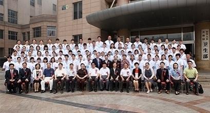 北京国丹白癜风医院临床成果获表彰