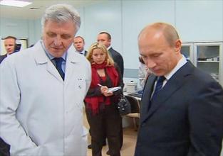 普京总统亲自批准成立的生殖医学中心