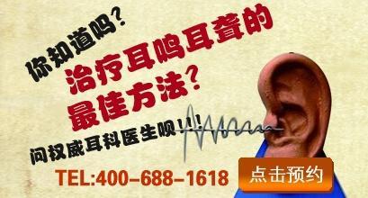 中医治疗耳聋耳鸣找对方法是关键