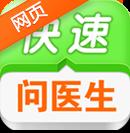 飞华健康网:fh21.com.cn