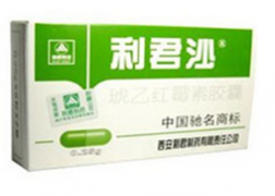 利君制药利君沙(琥乙红霉素片)