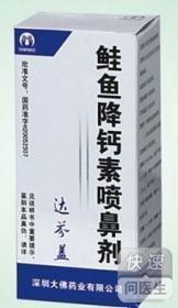 达芬盖(鲑鱼降钙素喷鼻剂)