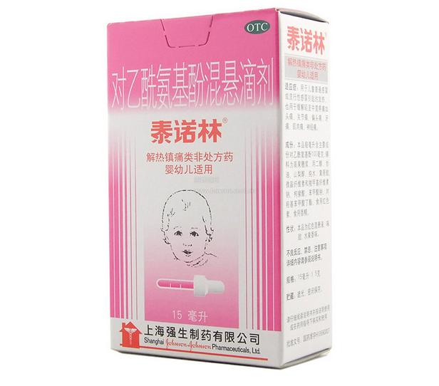 泰诺林(对乙酰氨基酚口服混悬液)