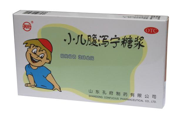 小儿腹泻宁糖浆