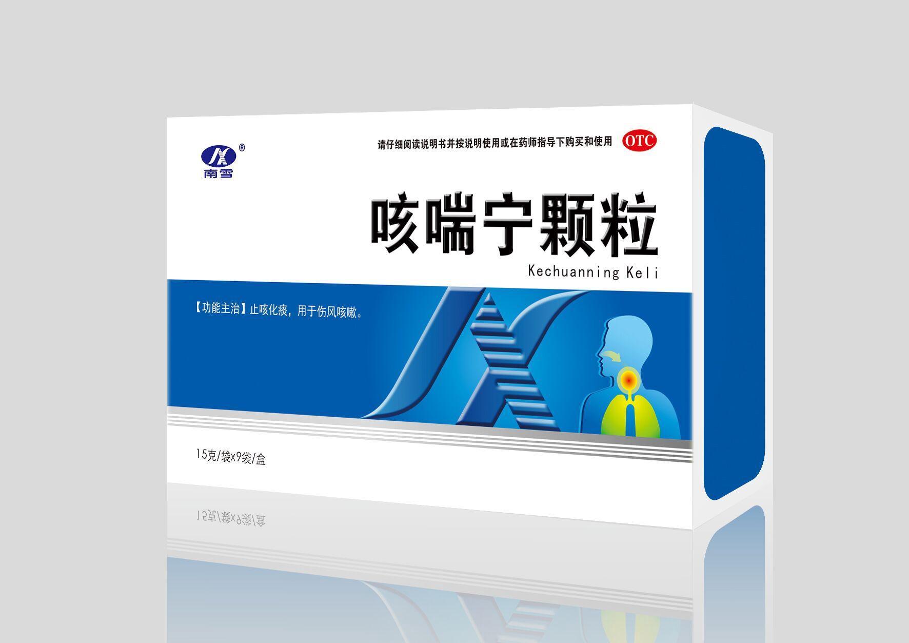 支气管炎的中成药,10款支气管炎特效中成药  治支气管炎冲服的颗粒