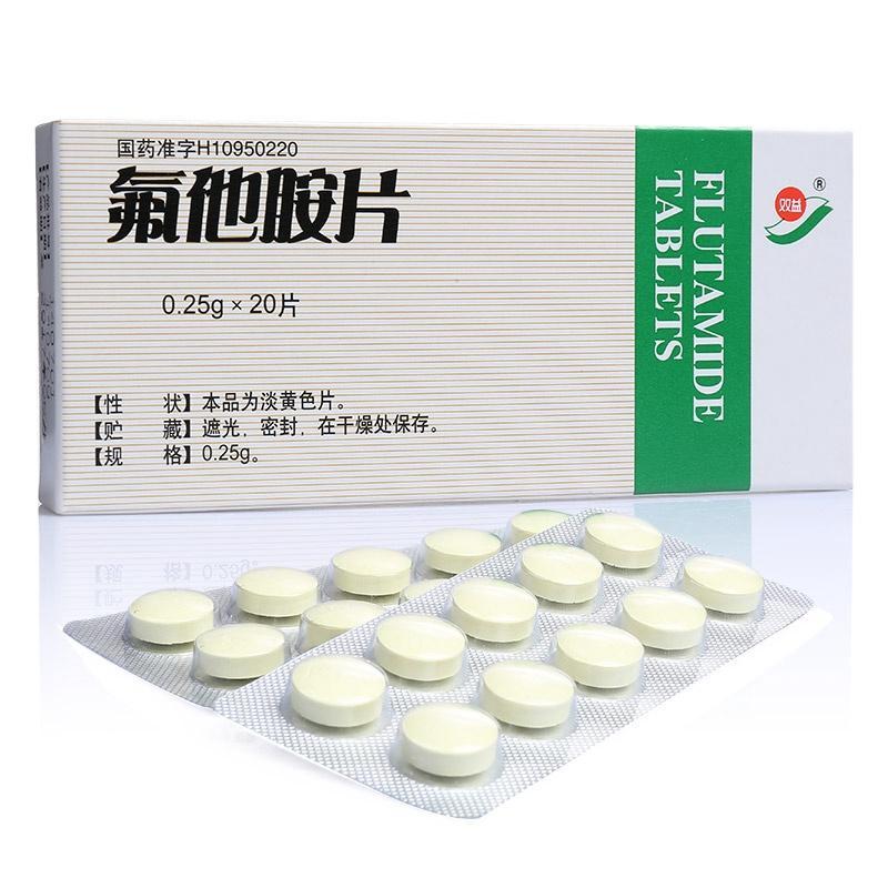 双益氟他胺片