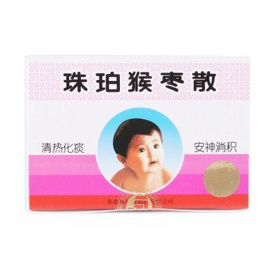 香港保和堂(珠珀猴枣散)